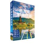 LP巴厘岛和龙目岛-孤独星球Lonely Planet旅行指南系列-巴厘岛和龙目岛(第三版)