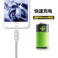 OPSO苹果充电宝线超短款lightning数据线iphone6s 7便携MFi认证 15cm