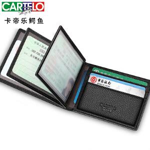 CARTELO/卡帝乐鳄鱼驾驶证皮套男多功能真皮机动车行驶证驾照卡包