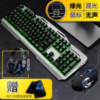 键盘鼠标耳机三件套装电脑机械静音家用笔记本游戏吃鸡 cf外设键鼠台式