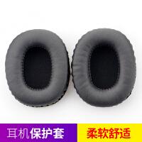 马歇尔MARSHALL monitor耳机套海绵套耳机罩耳棉耳套配件 黑色一对