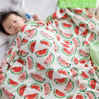 宝宝被子盖巾双层纯棉小毛毯包被婴儿童推车午睡幼儿园