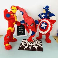 兼容乐高小颗粒拼装积木漫威系列钢铁侠美国队长成人益智玩具拼图