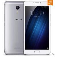 【支持礼品卡支付】Meizu/魅族 魅蓝MAX全网通6英寸64G大屏智能手机