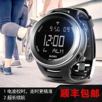 宜准EZON女士手表电子表L002A01运动手表男士手表自动校时户外多功能手表电波表腕表