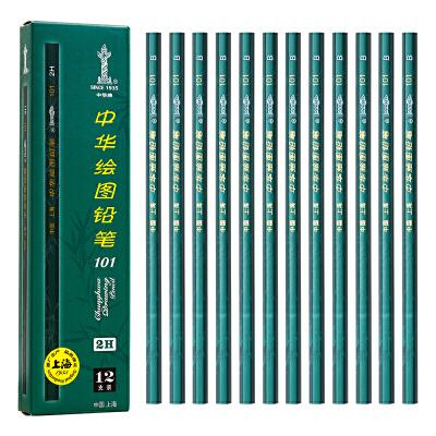 中华铅笔HB2H3B4B6B8B10B12B美术绘图素描101铅笔小学生写字考试用涂卡