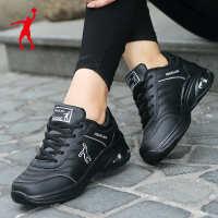乔丹格兰正品2017男女鞋运动鞋女士休闲鞋女鞋旅游皮面防水黑色慢跑步鞋女增高女鞋 白色-男女款 36