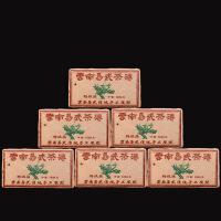 【两片共2000克一起拍】2005年 勐海古树 易武古茶砖普洱 熟茶 1000克/片
