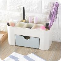 懿聚堂 多功能桌面办公抽屉式收纳柜厨房浴室可爱塑料简易组合收纳盒