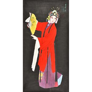 中国国家画院   康一生《京剧人物》HN10060