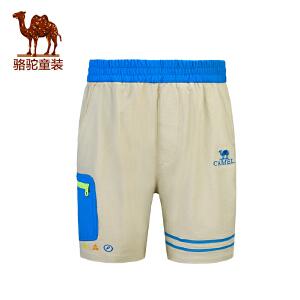 骆驼男童速干短裤儿童户外撞色拼接透气舒适沙滩裤