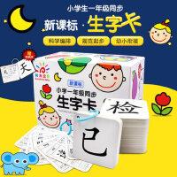 正版学龄前幼儿童无图识字卡片早教全脑象形认字生字卡400字