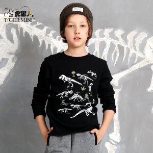 小虎宝儿男童加绒加厚长袖T恤 儿童装高弹恐龙不倒绒打底衫春装装