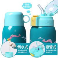 小学生幼儿园宝宝水杯子儿童保温杯带吸管两用不锈钢防摔水壶