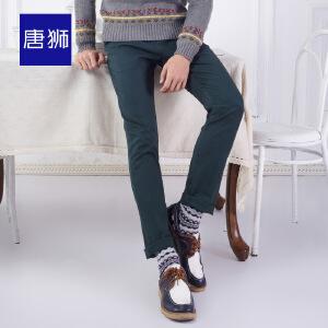 【2件3折价51.9元】唐狮春秋新款休闲裤男士小脚修身男士裤子