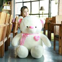 毛绒玩具泰迪熊猫公仔布娃娃玩偶大熊熊猫生日礼物送女友抱抱熊心动熊女