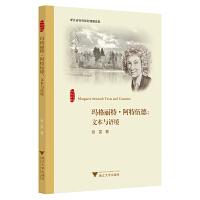 玛格丽特・阿特伍德:文本与语境