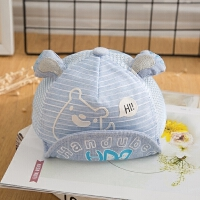 婴儿帽子夏季薄款 鸭舌帽男女儿童韩版棒球帽宝宝网眼透气遮阳帽潮