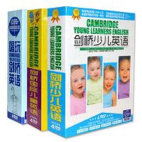 剑桥少儿英语教育 剑桥国际儿童英语合集 儿童教材正版12dvd光盘