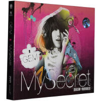 G.E.M. 邓紫棋:我的秘密 1CD