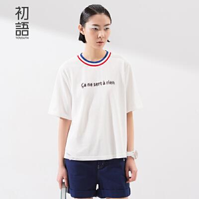 初语t恤女宽松 夏季新款女装纯色简约短袖打底衫女  8620*1020C