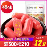【百草味 -奥尔良风味烤肠168g】小香肠肉枣熟食肉类零食小吃