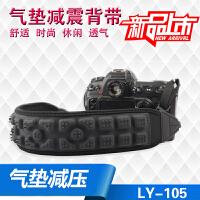 气垫减压背带 单反照相机微单相机带佳能斜跨肩带绳挂脖5D2/3/4 6D2挂绳1DX2尼康D750挂