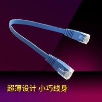 超短网线千兆六类网络宽带20cm30cm0.2210米m电脑路由器连接线