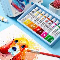 儿童水粉水彩颜料水粉画套装初学者幼儿园小学生24色12色管装学生水彩画绘画安全环保可水洗36色美术画画工具