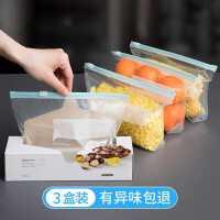 日本保鲜袋密封袋食品级家用冰箱专用带封口拉链式自封加厚收纳袋