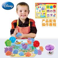 迪士尼3D彩泥打印机海底世界儿童反复不干DIY益智橡皮泥玩具