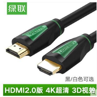绿联hdmi线高清线2.0版机顶盒PS4电脑4K电视连接数据线视频线材 3D视效 支持4K高清