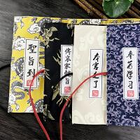 圣旨到古风笔袋帆布毛笔钢笔收纳 复古创意学生文具礼品 中国风