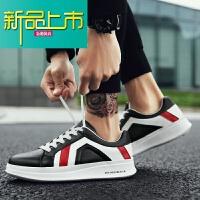 新品上市秋冬小白鞋男士板鞋韩版内增高男鞋6CM休闲皮鞋潮流运动鞋子男8CM