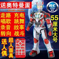 超大奥特曼玩具超人模型讲故事男孩可充电智能遥控机器人