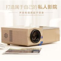 飞兰投影仪 家用智能投影机 支持1080P红蓝3D影院