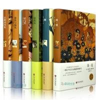 全6册巴黎圣母院红与黑简・爱 茶花女 傲慢与偏见 飘 青少版新课标必读文学中小学