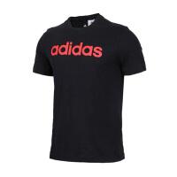 Adidas阿迪达斯 男装 运动休闲透气短袖T恤 CG2265/CW3589