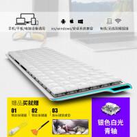 速写蓝牙机械键盘青轴矮轴无线苹果Mac安卓ipad手机平板96键盘个性简约