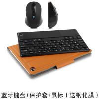 M5 10.8英寸蓝牙键盘M5 Pro无线键盘鼠标平板电脑M5保护皮套