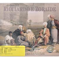 现货 [中图音像][进口CD]罗西尼 里卡多与佐拉德 3CD Rossini - Ricciardo e Zoraide