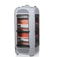 家用时尚小太阳取暖器四面烤 带加湿盒 取暖气 家用烤火炉电暖器