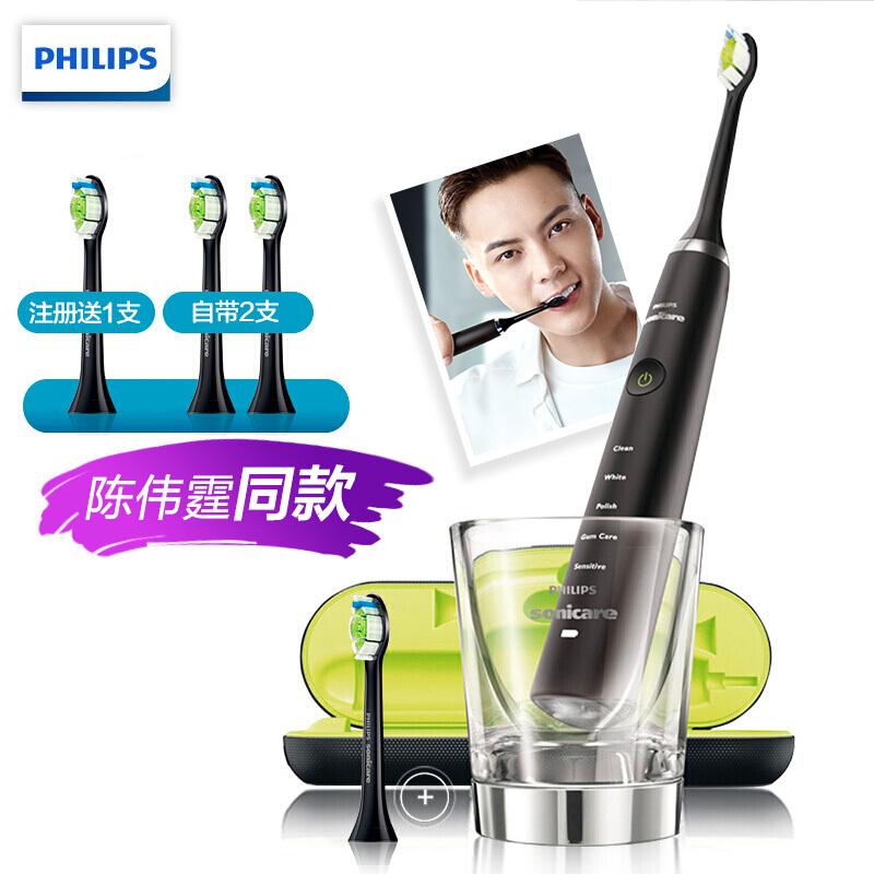 """飞利浦(PHILIPS)电动牙刷 HX9352/04 黑钻 成人充电式超声波电动牙刷 情侣牙刷 钻石牙刷下单""""赠""""送3支原装钻石声波震动牙刷头。"""