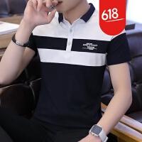 2018夏季新款男士短袖T恤青年韩版修身polo衫衬衫领男装上衣服潮NS03