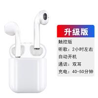L6蓝牙无线耳机苹果通用迷你隐形超小型跑步运动入双耳式XS原配重低音挂耳塞iPhone78p开车6小 标配