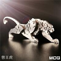 3D立体金属不锈钢拼装模型十二生肖老虎创意桌面车载摆件 老虎