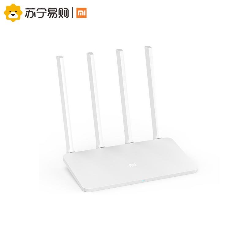 【苏宁易购】Xiaomi/小米路由器3A 1200M千兆5G双频四天线 家用路由器双频四天线