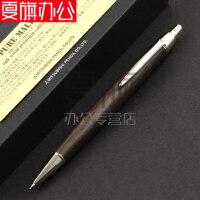 进口原装日本UNI三菱原子笔 百年树龄橡木圆珠笔 SS-2005 0.7mm