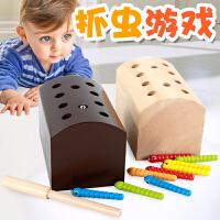 磁性抓小虫游戏智力玩具幼儿园蒙氏早教教具儿童精细动作训练