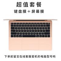 Macbook苹果pro笔记本新款air电脑Mac12屏幕膜13贴13.3膜15寸高清保护软防蓝光适